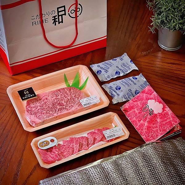 台北 中山區 大直 日和A5和牛專賣 月見牛丼 燒肉 牛排 料理 食譜12.JPG