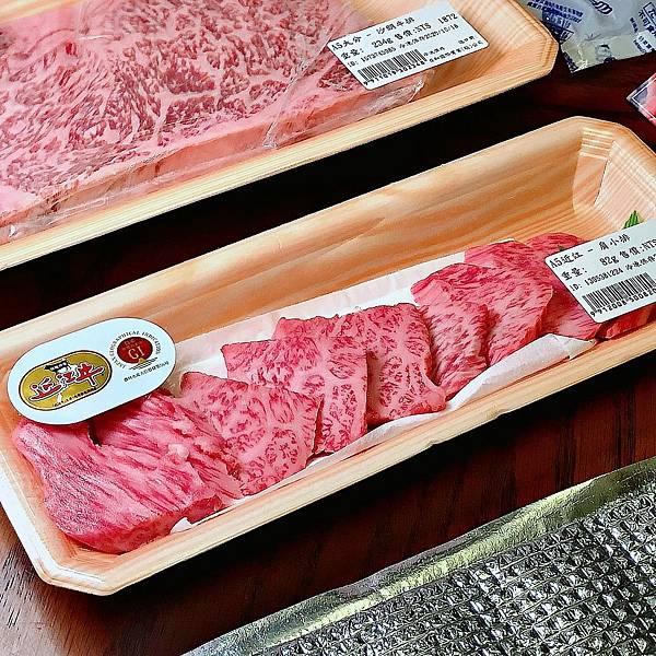 台北 中山區 大直 日和A5和牛專賣 月見牛丼 燒肉 牛排 料理 食譜13.JPG