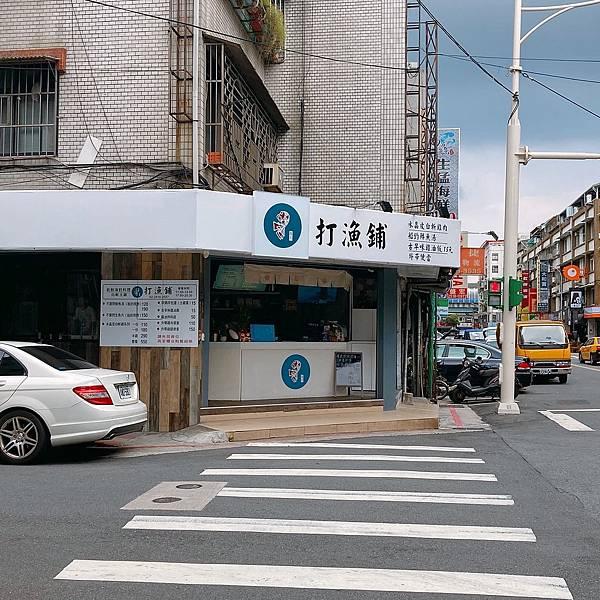 台北 中山區 打漁鋪3.JPG