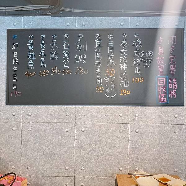 台北 中山區 打漁鋪5.JPG