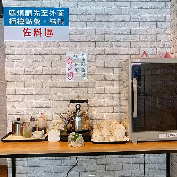 台北 中山區 打漁鋪19.JPG