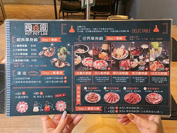 台北 萬華區 食焱廠4.JPG