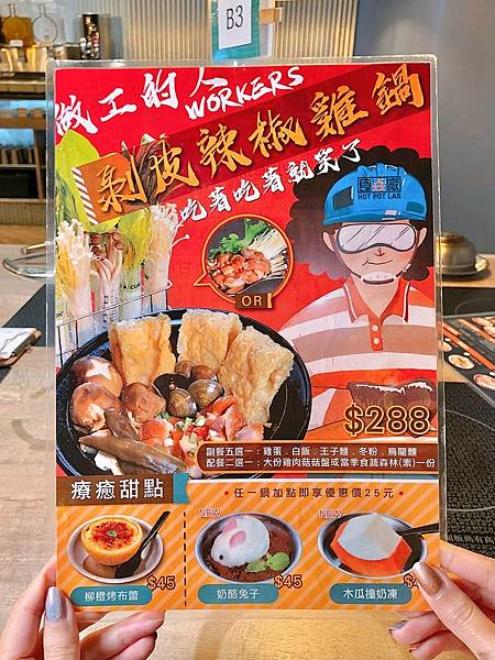 台北 萬華區 食焱廠6.JPG