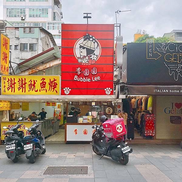 台北 萬華區 李圓圓5.JPG