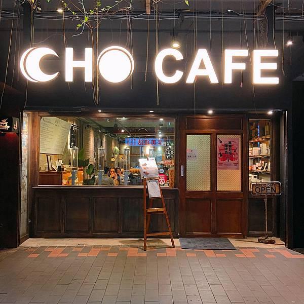 台北 萬華區 cho cafe如固咖啡3.JPG