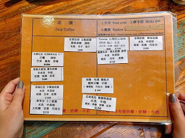 台北 萬華區 cho cafe如固咖啡5.JPG