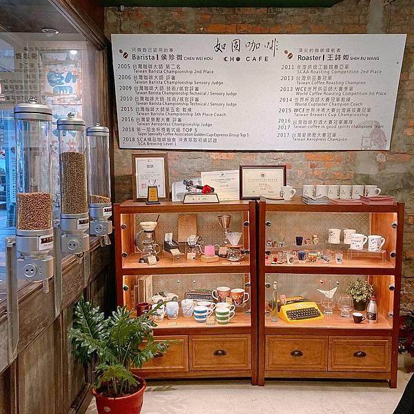 台北 萬華區 cho cafe如固咖啡9.JPG