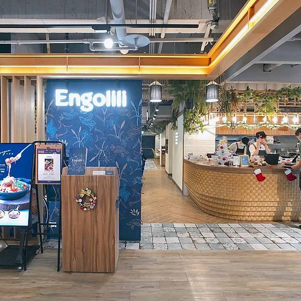 台北市 中山區 Engolili 英格莉莉輕食館2.JPG