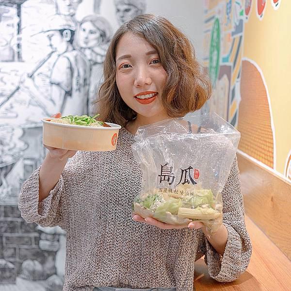 新北市 板橋區 島瓜滷味1.JPG