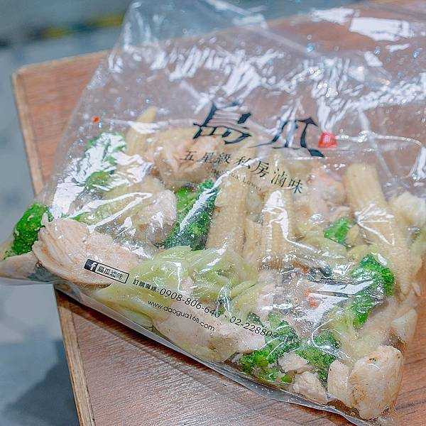 新北市 板橋區 島瓜滷味11.JPG