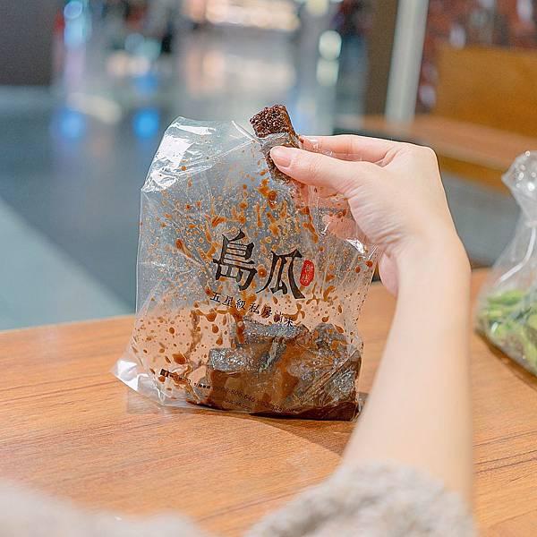 新北市 板橋區 島瓜滷味14.JPG