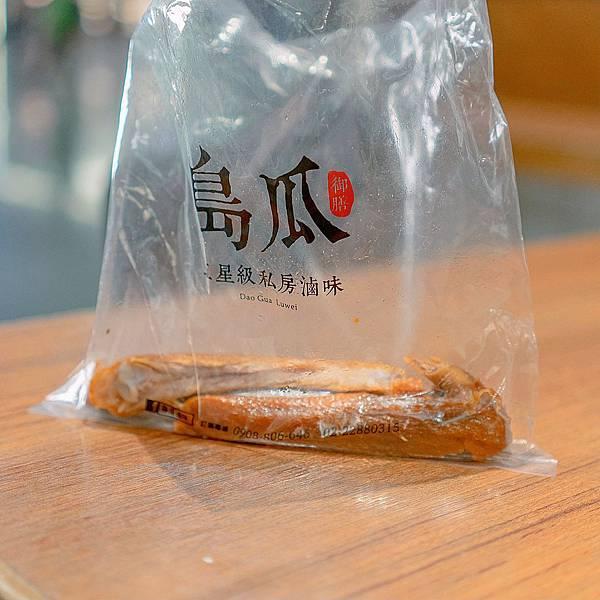 新北市 板橋區 島瓜滷味17.JPG
