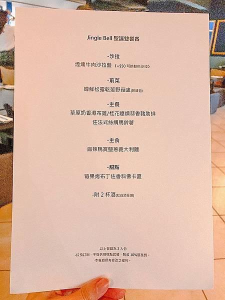 台北 中山區 Leone Restaurant&Bar 23.JPG