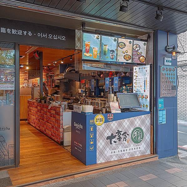 台北 中山區 萃茶風Cueicha 龍江店 10.JPG