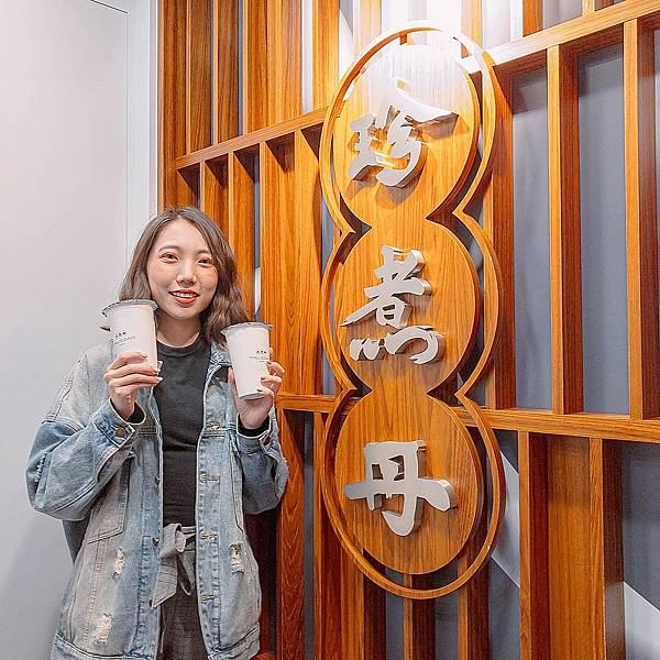 台北 中正區 珍煮丹 濟南店 5.JPG