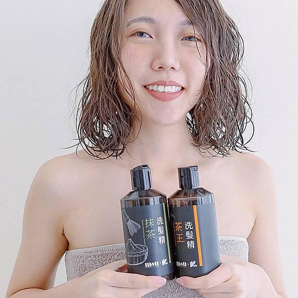 生活好物 M%26;U茶道洗髮精 1.JPG