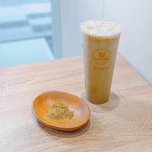 台北 中山區 合粹單杯手作茶 9.JPG