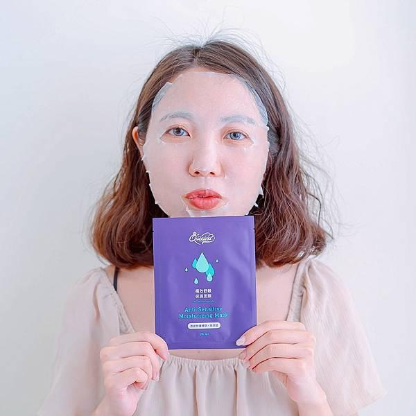美妝保養 Queetina 昆緹娜 極效舒敏保濕面膜 7.JPG
