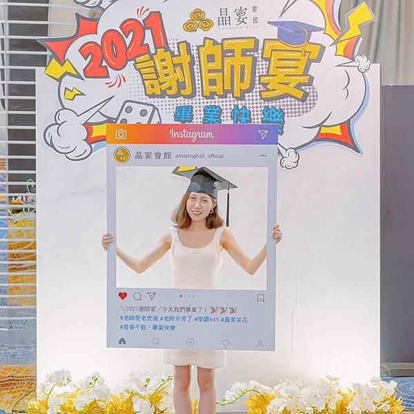 台北 中山區 晶宴會館 民生館 謝師宴 31.JPG