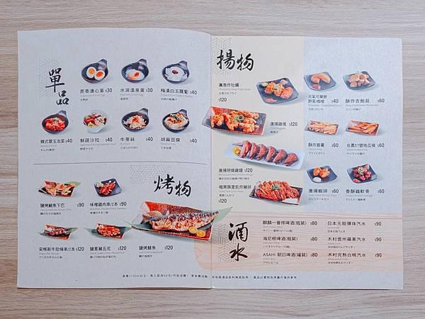 台中 北區 虎藏燒肉丼食所 台中一中形象店 18.JPG
