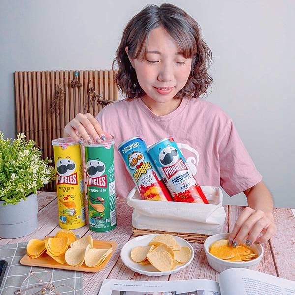 超商美食 Pringles 品客洋芋片 1.jpeg