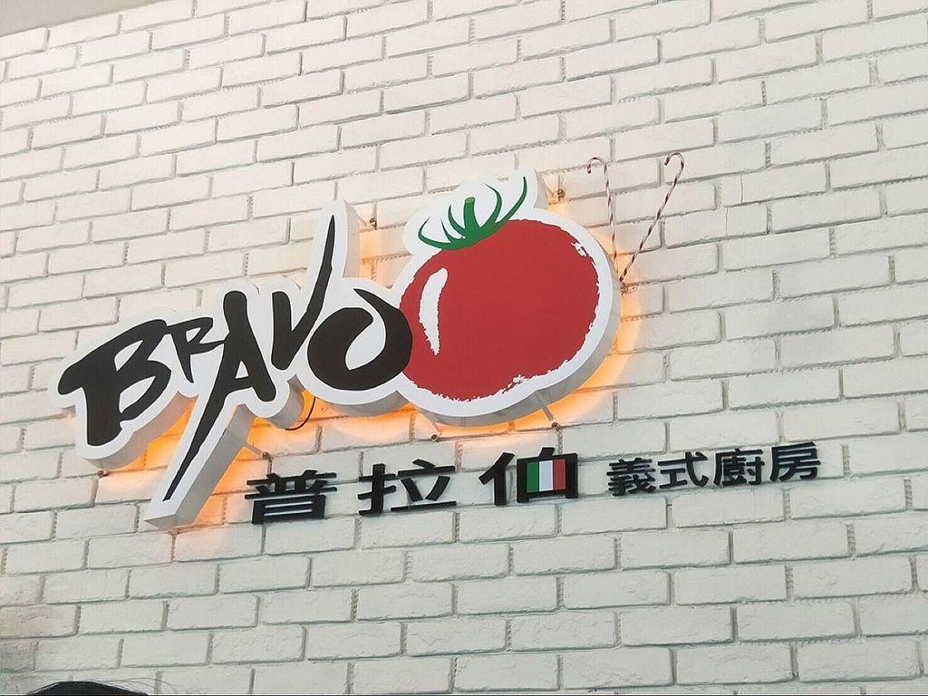 新竹_170902_0002.jpg