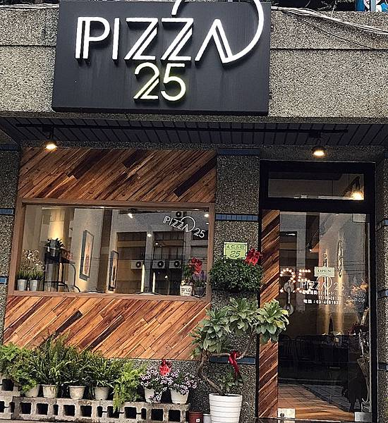 Pizza 25_170917_0001.jpg