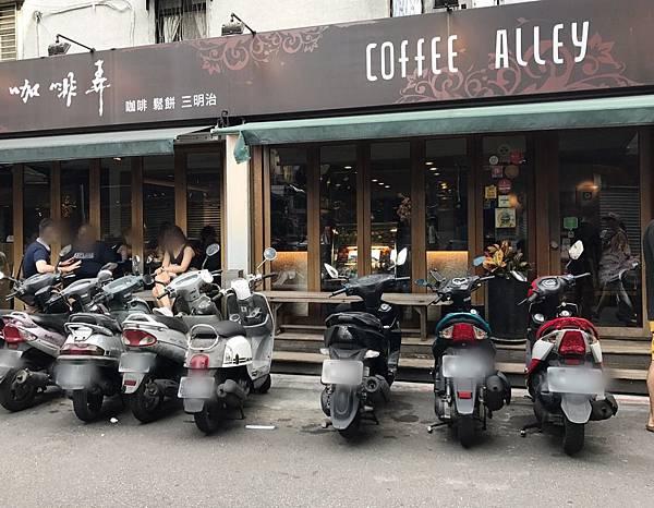 咖啡弄_171002_0012.jpg