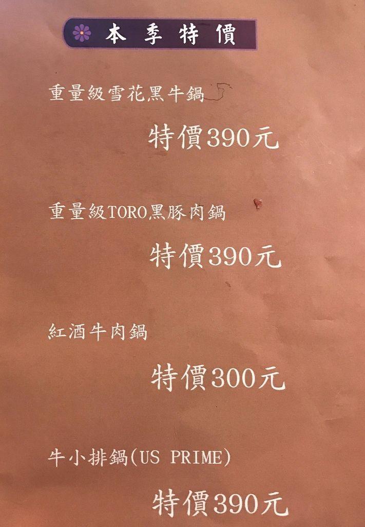 20180708_180709_0011.jpg