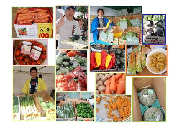 北海道蔬果.jpg