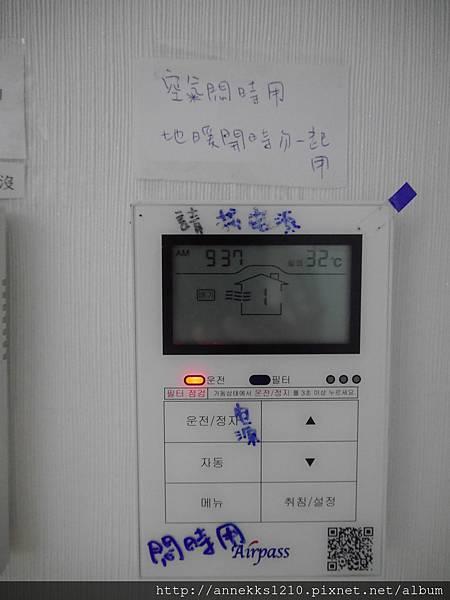 P1080508