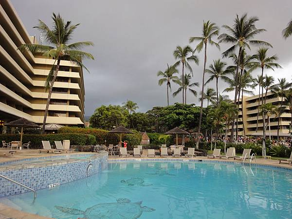Royal Kona Resort.JPG