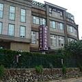 經過一小段公路  會經過舊金山總督溫泉會館....JPG