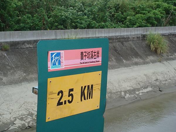 04打算下次來騎貴子坑溪自行車道.JPG