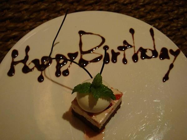 16 這是我今年第一個生日蛋糕! 大小不重要,心意最重要!.JPG