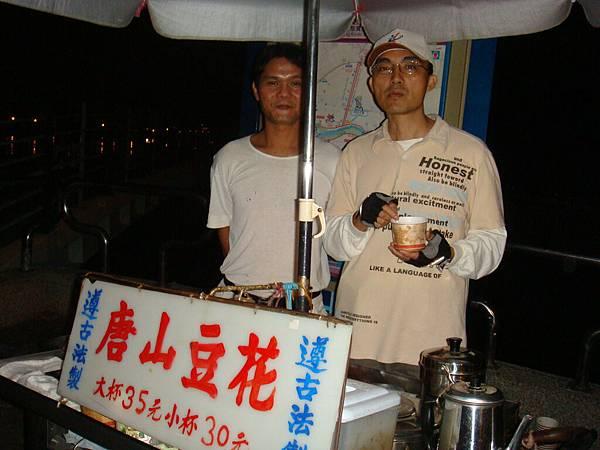 15 超級熱情的豆花店老闆跟黃大哥.JPG