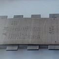 DSC09339.JPG