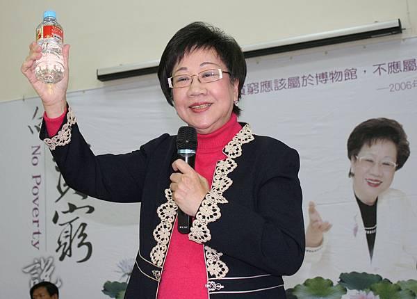 呂副總統到台南演講0326-1.jpg