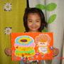 兒童繪畫班 123.jpg