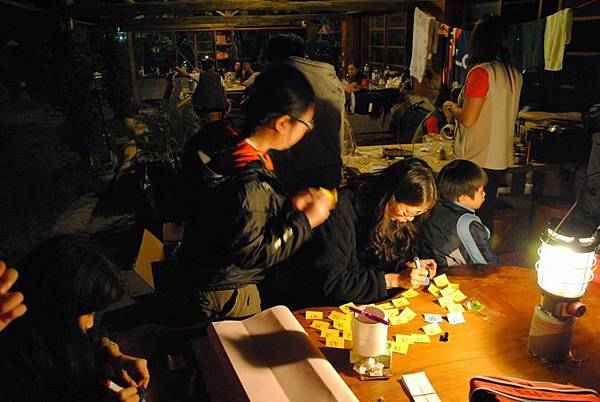 Resize of 2011露營社大會師 186