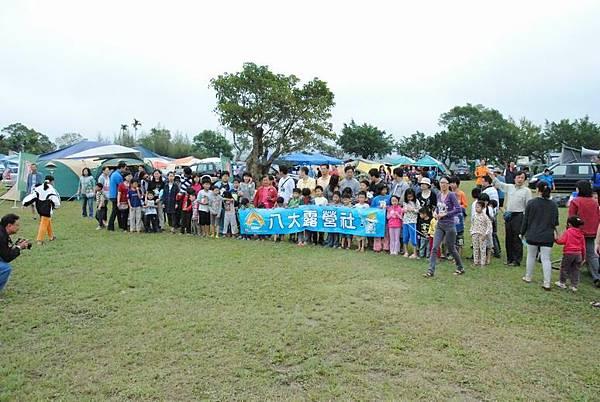 Resize of 2011露營社大會師 212