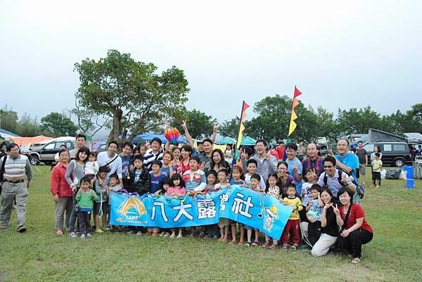 Resize of 2011露營社大會師 225