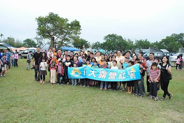 Resize of 2011露營社大會師 220