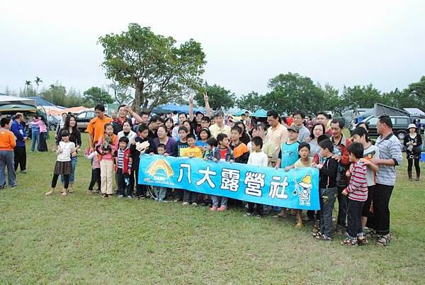 Resize of 2011露營社大會師 218