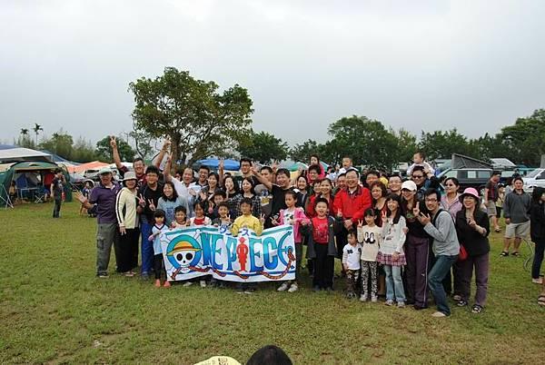 Resize of 2011露營社大會師 231