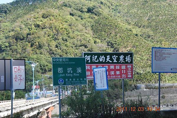Resize of 2011阿肥七股 008