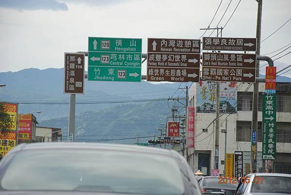 Resize of 芎林桐花步道 008