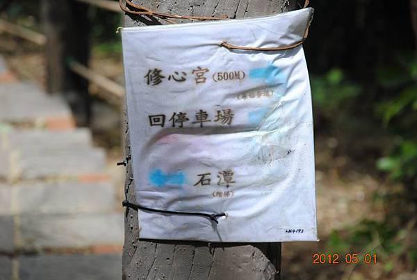 Resize of 芎林桐花步道 038