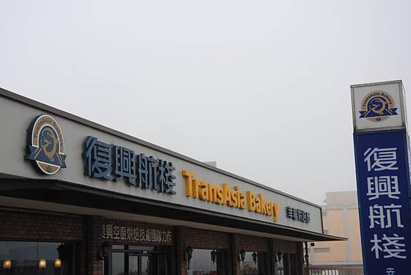 Resize of 20120302霧社街 096