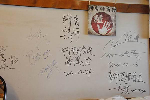Resize of 20120302霧社街 084